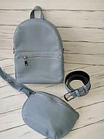 Стильный голубой небольшой кожаный городской рюкзак