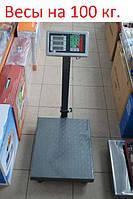Весы на 100 кг. Усиленные платформа 30 х 40 и стойка. Металлическое табло. Гарантия., фото 1