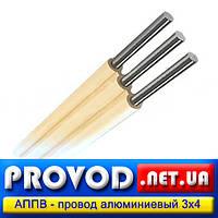 АППВ 3х4 - провод алюминиевый, трехжильный, соединительный, монтажный
