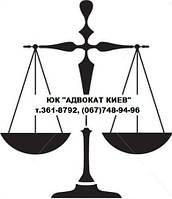Адвокат Расторжение брака Печерский суд