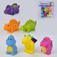 Набор пищалок 2016А-46 Динозавры Разноцветные 2-2016-70444, КОД: 1486908