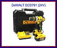 Шуруповерт DeWALT DCD791 (24V 6A/h Li-Ion) Аккумуляторный дрель-шуруповерт Деволт
