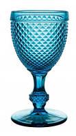 Рюмка Vista Alegre Atlantis на ножке 55мл Bicos Blue 49000084, КОД: 1694561