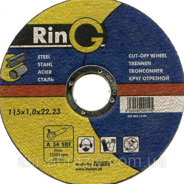 Диск відрізний по металу ринг 115 х 1,6 х 22