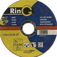 Диск отрезной по металлу ринг 115 х 1,6 х 22