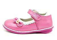 Туфли BBT Kids 21 12,5 см Розовый F27-1 pink 21 12,5 см, КОД: 1705519