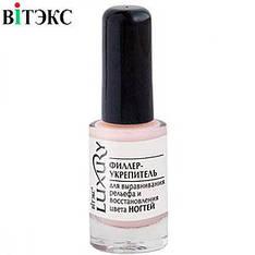 Витэкс Pro Nail Luxury Филлер-укрепитель для выравнивания рельефа и восстановления цвета ногтей 8ml