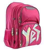 Рюкзак шкільний YES S-30 Juno YES silver Рожевий 557368, КОД: 1247972