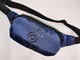 (11*31)Детская сумка на пояс Tik Tok Оксфорд ткань1000D спортивные барсетки подростковые Девочка и мальчик опт, фото 2