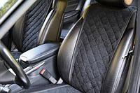 Накидки на передние сиденья Motowey из искусственной замши Темно-серый 2622G, КОД: 1282287
