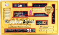 Детская железная дорога Joy Toy 0620 на радиоуправлении Разноцветный, КОД: 1332183