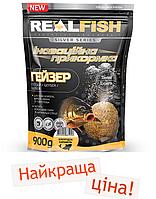 Прикормка риболовна Real Fish Гейзер Кукурудза-Карамель