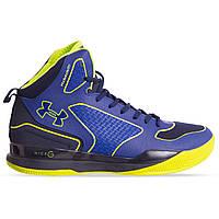 Кроссовки баскетбольные UAR OB-6411-1 размер 42-46 (PU, синий-салатовый)