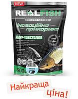 Прикормка риболовна Real Fish Амур-Товстолоб