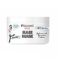 Маска для волос Гладкость и увлажнение Nacomi Hair Mask, 200 мл, КОД: 1321269