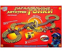 Трек Joy Toy 0817 Параллельные гонки Черный, КОД: 1382308