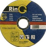 Круг абразивный отрезной по металлу RinG 115 х 1,2 х 22