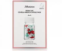 Успокаивающая целлюлозная маска с центеллой азиатской JM Solution Derma Care Centella Madeca Caps, КОД: 1735889
