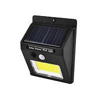 Настенный уличный светильник Solar Motion Sensor Ligh 6 Вт Черный gabkrp165QpiV44826, КОД: 916414