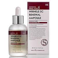 Регенерирующий концентрат против морщин Pro You Professional Pro You S Wrinkle SC Renewal Ampoule, КОД: 1462144