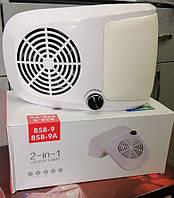Пылеуловитель большой, пылесос для маникюра, вытяжка для маникюра с регулятором мощности