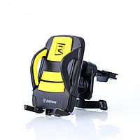 Автомобильный держатель Remax Car Holder RM-C03 Black-yellow 110802, КОД: 1379214