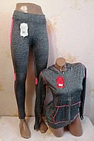 Жіночий спортивний костюм для фітнесу лосини + кофта L(46-48)