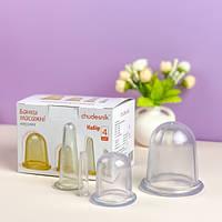 Набор банок для массажа (4 шт., ассорти) chudesnik (чудесник) вакуумные массажные силиконовые банки |