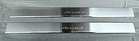 Накладки на пороги Honda Accord IX USA COUPE 2013-  2шт. Standart