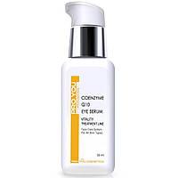 Сыворотка Pro You Professional Pro You Coenzyme Q10 Eye Serum c Коэнзимом 30 мл 11100701, КОД: 1462148