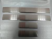 Накладки на пороги Honda Accord USA VIII 2008-2012 4шт. Standart