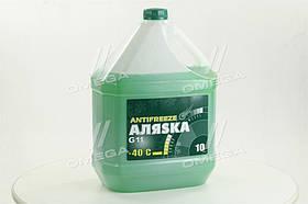 Антифриз Аляsка ANTIFREEZE-40 (зеленый) Канистра10л/9, 83кг  5523