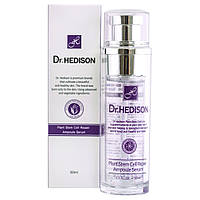 Сыворотка со стволовыми клетками Dr. Hedison Plant Stem Cell Repair Ampoule Serum 50 мл 12100200, КОД: 1462358