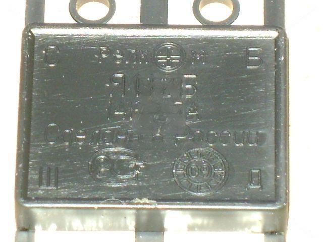 Реле интегральное Я112Б (производство  РелКом)  Я112Б