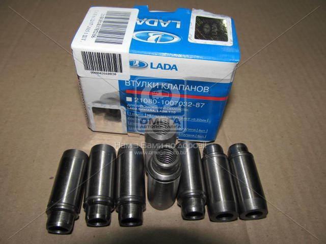Втулка клапана ВАЗ 2108, 2109, 21099, 2113, 2114, 2115 направляющая 0, 02 комплект (производство  АвтоВАЗ)  21080-100703286