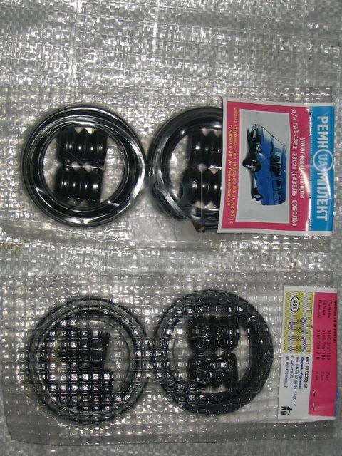 Ремкомплект суппорта ГАЗ 3302, 33021 (производство  Украина)  3105-3501188/194/216