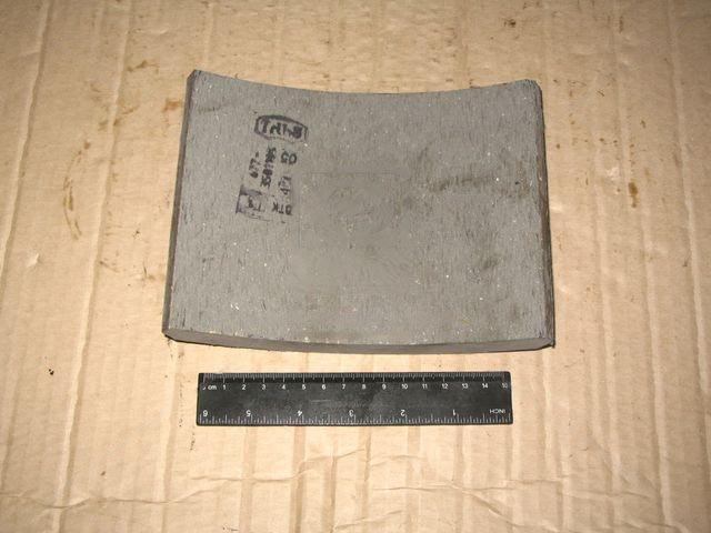 Накладка тормоза ИКАРУС, ЛАЗ, ЛИАЗ передняя (производство  Трибо)  677-3501105-01