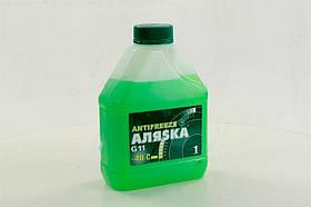 Антифриз Аляsка ANTIFREEZE-40 (зеленый) Канистра 1л/0, 98кг  5063