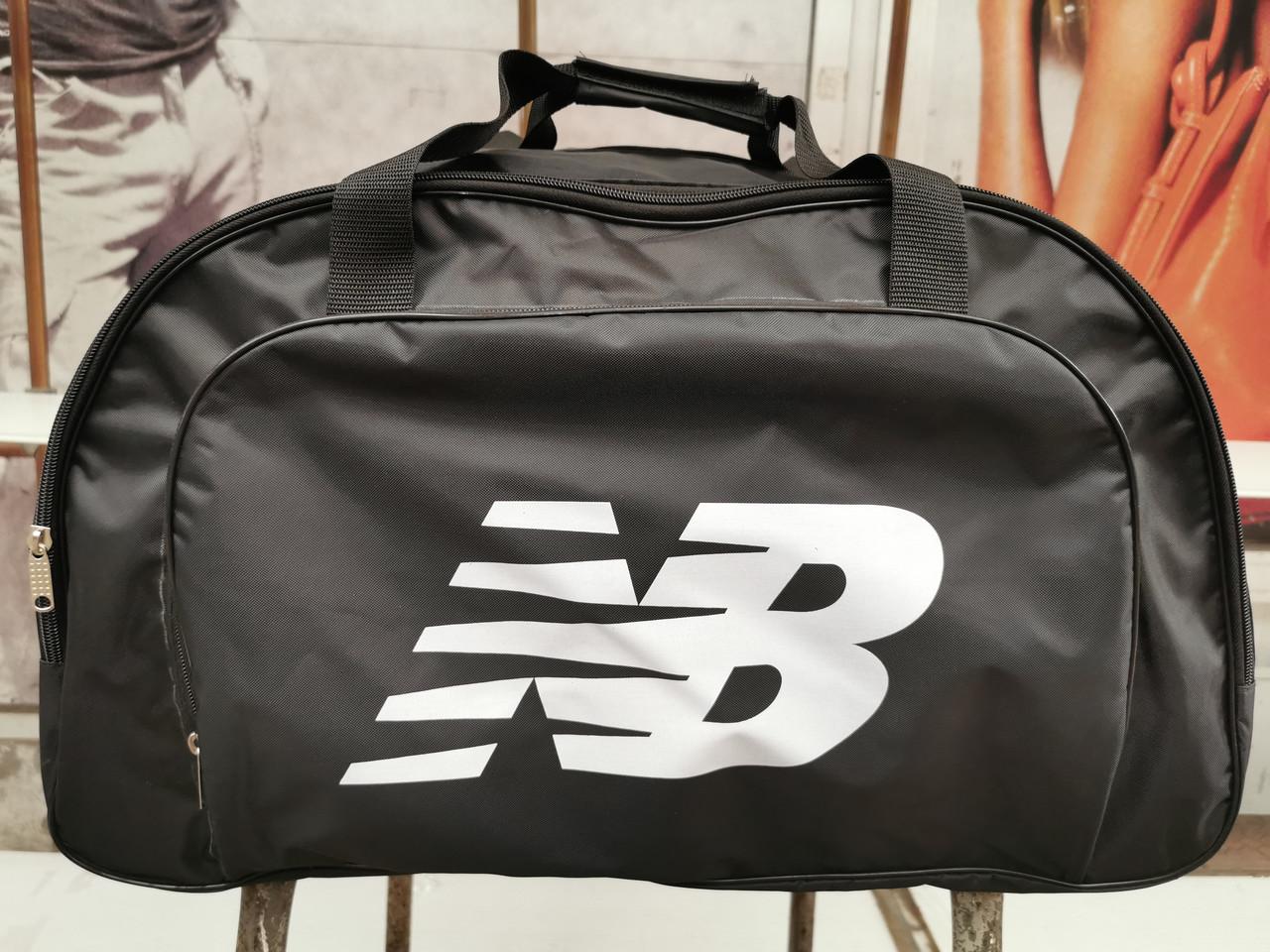 Спортивная дорожная сумка NB/Дорожная сумка/Спортивная сумка только оптом