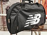 Спортивная дорожная сумка NB/Дорожная сумка/Спортивная сумка только оптом, фото 3