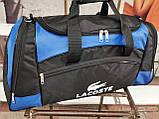 (30*61)Спортивная дорожная сумка LACOSTE дешево только оптом, фото 3