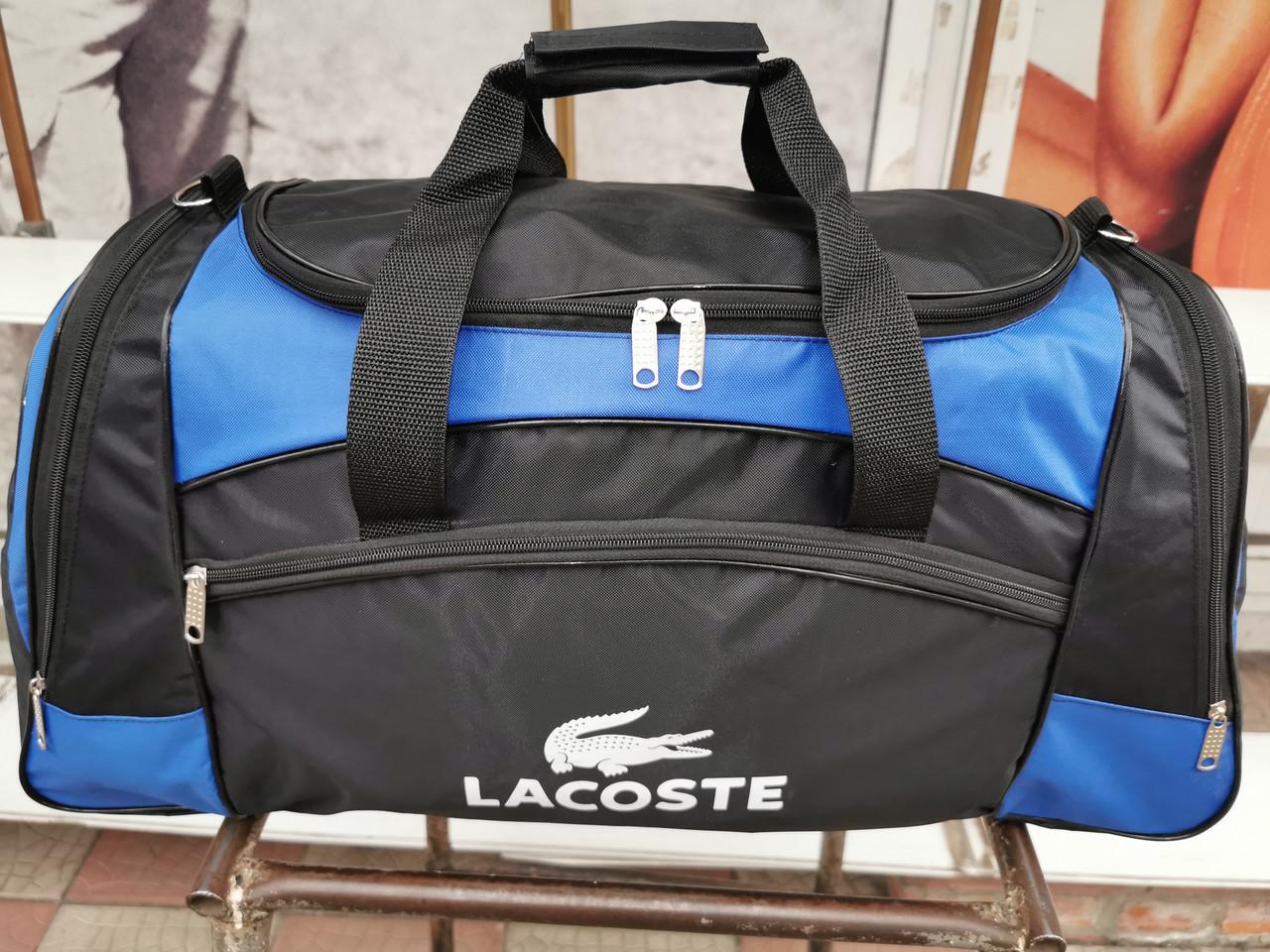 (30*61)Спортивная дорожная сумка LACOSTE дешево только оптом