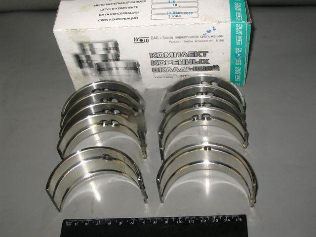Вкладыши коренные 1, 00 ЗИЛ 130 АО20-1 (производство  ЗПС, г.Тамбов)  ТА.130-1000102-Б