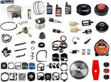 Расходные материалы к бензо и электроинструменту