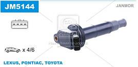 Катушка зажигания Toyota CAMRY 2.4 VVTi ТОЙОТА, AВЕНСИС, ЛЕНД  КРУЗЕР, ПРЕВИA, РAВ  2, JM5144