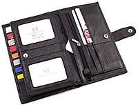 Большой мужской кожаный кошелек клатч для пластиковых карт и документов ST