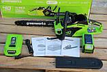 Аккумуляторная цепная пила  Greenworks 40 В  GD40CS15 ( CSF403 ) в комплекте с ЗУ и  двумя АКБ. 2,5 А, фото 7