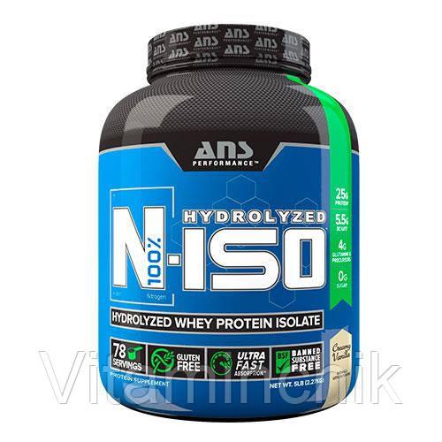 ANS Performance изолят сывороточного протеина N-ISO 100% Hydrolyzed сливочная ваниль 2,27 кг