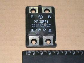 Реле интегральное Я120М1 МАЗ, КамАЗ, ЛАЗ (производство  Энергомаш)  Я120М1