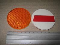 Катафот круглый с пластмассовым корпусом липучка (оранжевый) (Руслан-Комплект)  ФП-315
